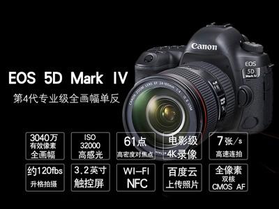 沈阳佳能5D3单机特价促销仅售8699元