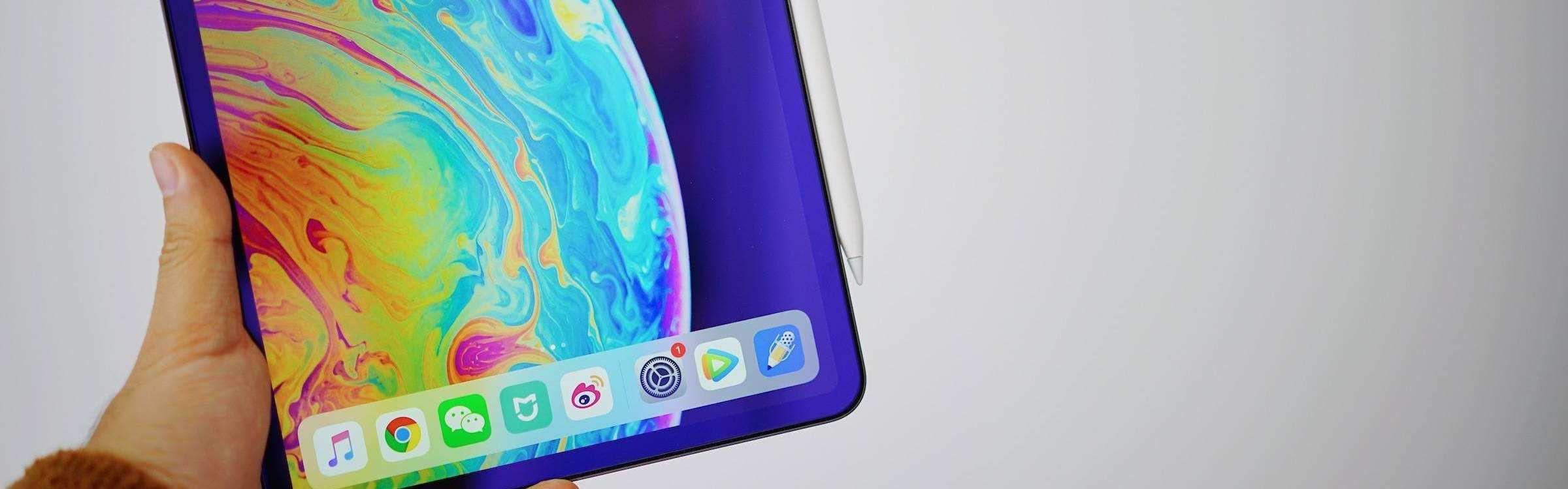 上海顶钰信息科技有限公司租Apple iPad Pro 11租赁
