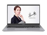 华硕 PX574FB笔记本安徽售4899元