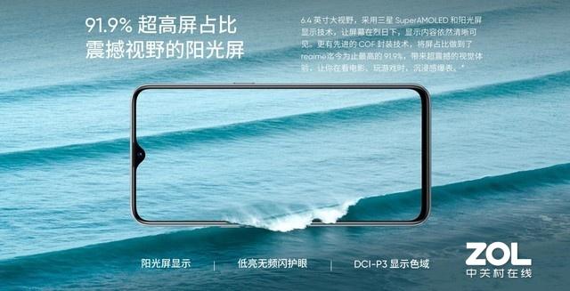 新德里1.5分彩开奖官网,realme X2今晚首销 骁龙730G+6400万四摄 1499元