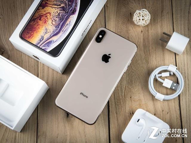 谁说苹果最保值?iPhone XS MAX已破万元