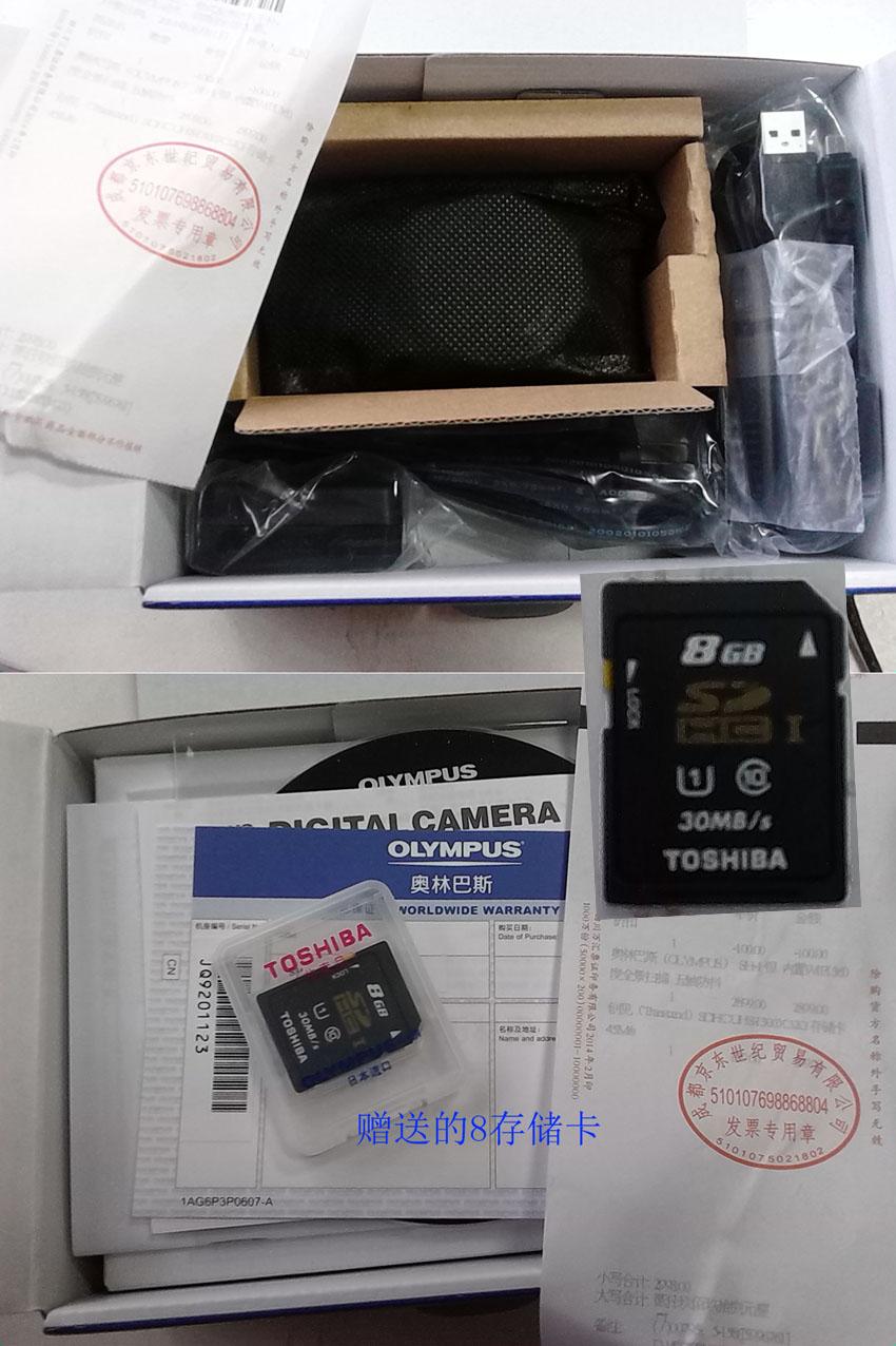 随机赠送的一张东芝8G...