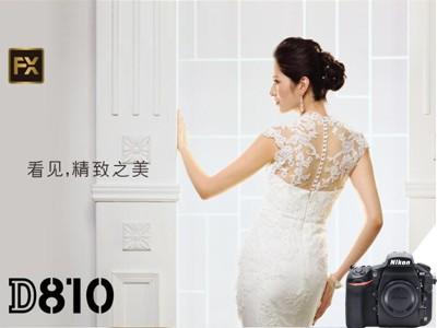 沈阳尼康 D810 (单机 )特价 10900元