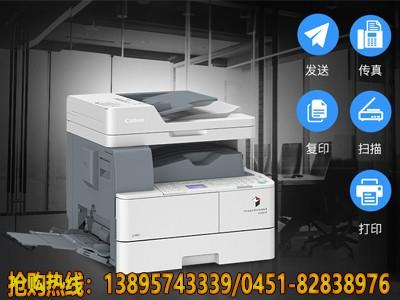 哈尔滨佳能iR 1435复印机2月现货特惠购
