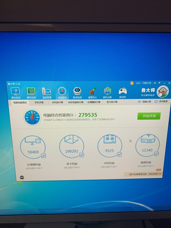 家里的电脑gtx950换的...