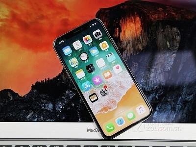iPhone X(256G)快速Face ID解锁报5880