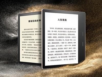 长沙亚马逊全新Kindle Oasis3仅售2680元