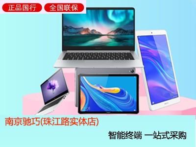 华为MateBook 14 2020款报价6399元