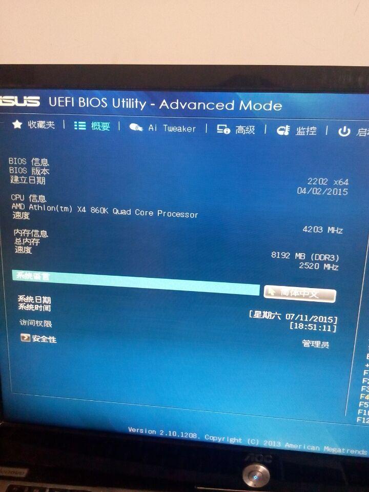 DDR3时代的终极产品
