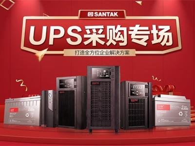 呼和浩特UPS电源山特3C15KS特惠20500元