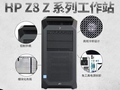 宁夏HP Z8 G4工作站现货热销19679元