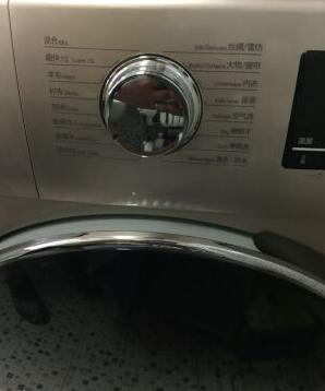 可以用手机遥控和监控的洗衣机