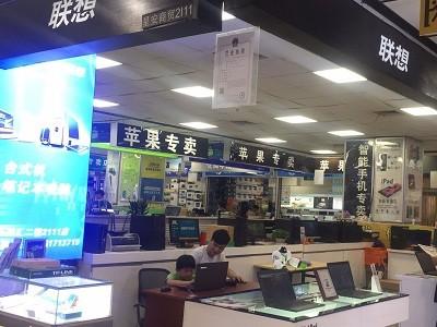 ThinkPadT480笔记本 星安商贸现货有售