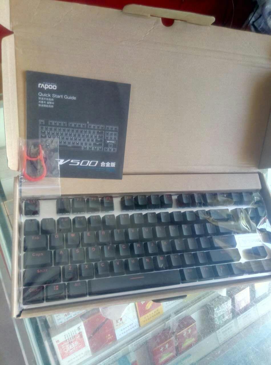 雷柏V500机械键盘 99元貌似不算贵吧
