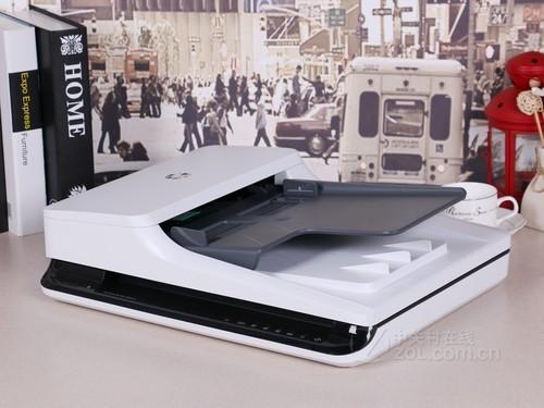 惠普2500 f1扫描仪特价2399元