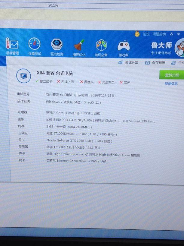 技嘉GV-N1060G1 GAMING-3GD显卡中的甜品
