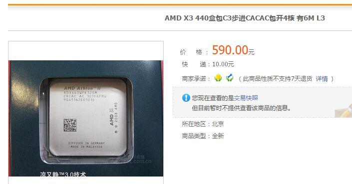 i5-x500,至善至美,性价比首选