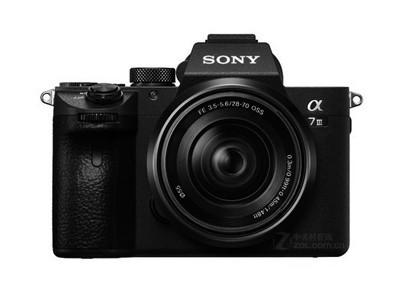 索尼A7 III数码相机桂林金成影像有出售