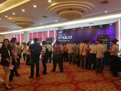 2018华为ICT生态之行 钦州玉林站完美收官