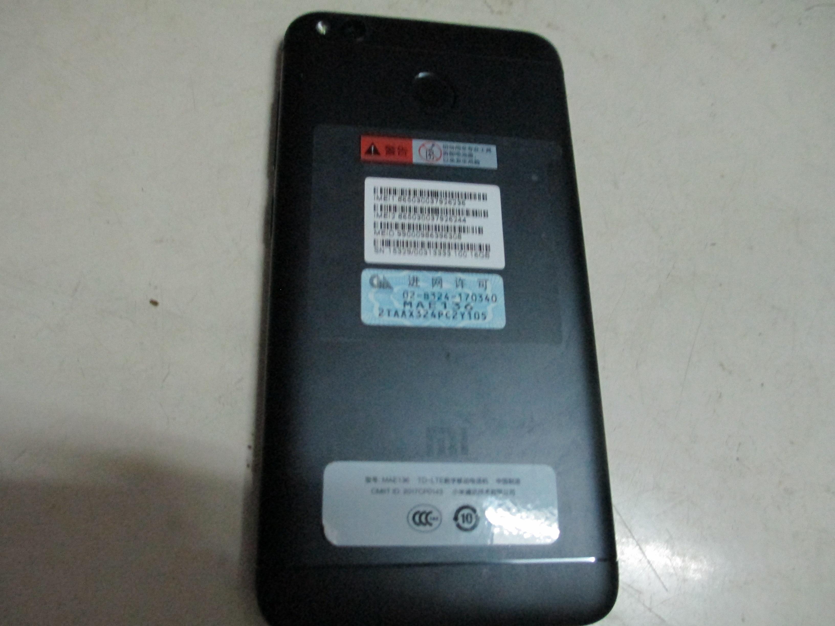 小米4手机壳  小米4手机保护套 透明磨砂硅胶边框套包邮