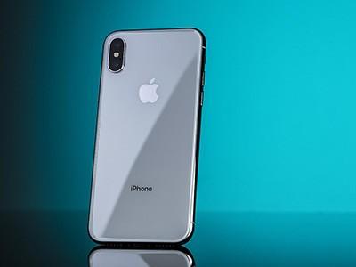 苹果iPhone X(全网通)内蒙7588元