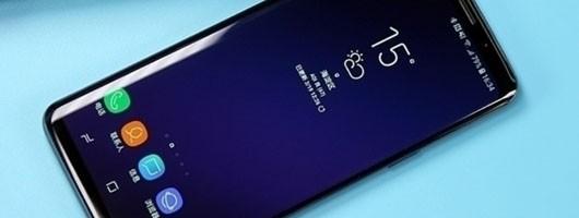 64G三星GALAXY S9手机昆明报价4710元