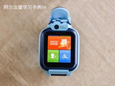 新款视频手表 长沙阿尔法蛋G6手表仅999