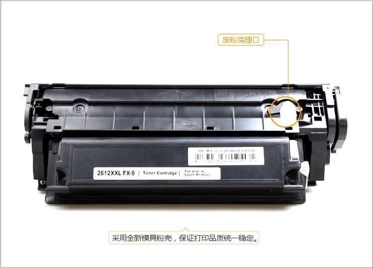 使用成本超低的打印机!