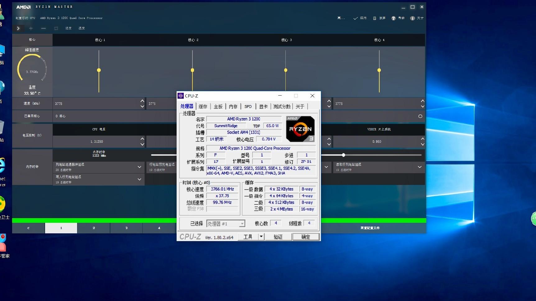 目前性价比最高的CPU!