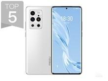 魅族18 Pro(8GB/256GB/全网通/5G版)