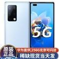 华为 Mate X2\\\\matex2\\\\mate xs 折叠屏5G手机【北京同城可闪送】 X2 冰晶蓝 512GB【含充电套装】
