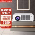 松下(Panasonic)BRH35C 1080P家用投影仪 投影仪办公 投影电视(全高清 2万小时LED灯源 3500流明 大屏3D)