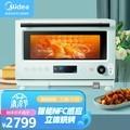 美的Midea PG2311W变频微波炉烤箱蒸箱 直喷蒸汽 海量云食谱 立体烘烤 微波炉烤箱一体机 23L 智能家电 淡雅绿