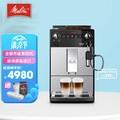 德国美乐家(Melitta)咖啡机 全自动咖啡机家用 现磨办公室意式浓缩美式磨豆一体机 欧洲原装进口 Avanza银色(全面升级 第4代)