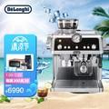 德龙(Delonghi)EC9335.M半自动咖啡机 19BAR高压萃取双锅炉 智能研磨系统 一体式压粉 泡茶优质奶泡系统 实时控温