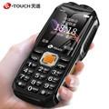 ���Z(K-Touch��Q31 ���������֙C 4000������늳س��L���C ֱ�尴�I�p���p�� �Ƅ�2G���ܙC �����֙C ��ɫ
