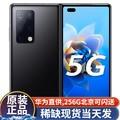 华为Mate X2/MateX2新款折叠屏手机5G手机【分期可选】 亮黑 全网通256GB【套装】