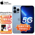 Apple苹果 iPhone 13 Pro (A2639)支持移动联通电信 双卡双待全网通5G手机 1T 远峰蓝色 官方标配