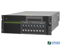 送苹果笔记本 IBM Power 720小型机促销