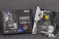 超值主板 华硕PRIME Z390-A 主板热销