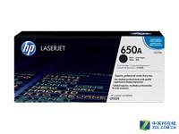 经典办公 HP 650A(CE270A)套装优惠价