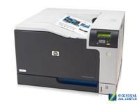 惠普CP5225n打印机特价促销仅限10天