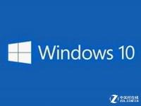 体验全面提升 Windows10专业版促销