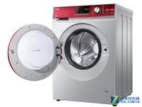 海尔洗滚筒洗衣机8公斤 实付2949元包邮 定金100元
