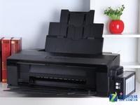 超强A3 +6色高清 爱普生L1800打印机促