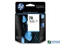 合影多种机型 HP 78彩色墨盒仅290元