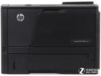 春尚新 惠普401DN打印机广州仅售3350元