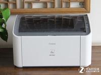 佳能LBP2900+激光打印機 廣東800元