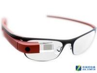 出色人机交互功能 Google glass 3热销