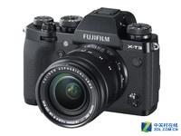 高端微单相机 富士X-T3京东售11490元